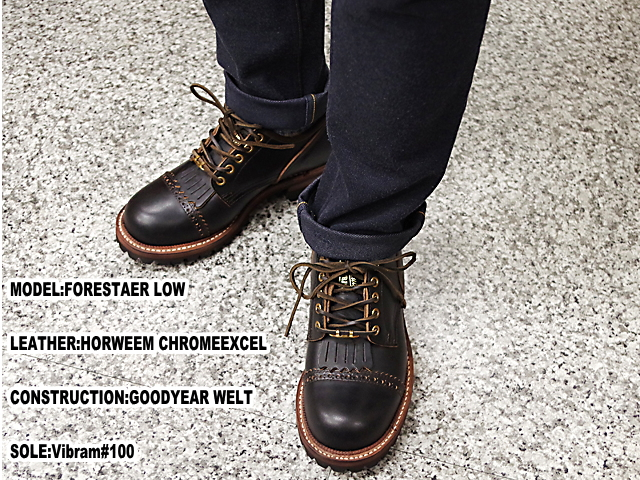 FORESTER LOW